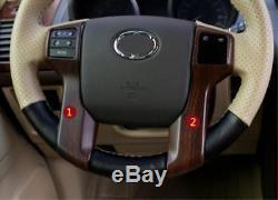 2PCS Peach Wood Grain Steering wheel cover trim For Toyota Prado FJ150 2010-2018