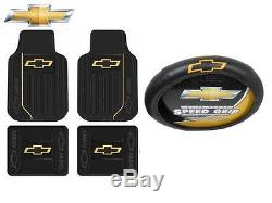 5 Pc Chevrolet Chevy Elite Front/Rear Rubber Floor Mats With Steering Wheel Cover