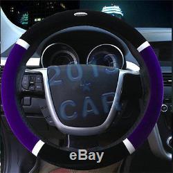 Car Steering Wheel Cover For Kia Hyundai BMW Audi 38CM 15 Black Purple Flocking