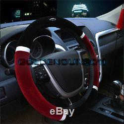 Flocking Auto Car Steering Wheel Cover Non-slip Soft Grip Black White 38CM 15