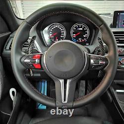 For BMW M3 F80 M4 F82 F10 F12 F15 X5 M Steering Wheel Paddle Shifter Decor Trim